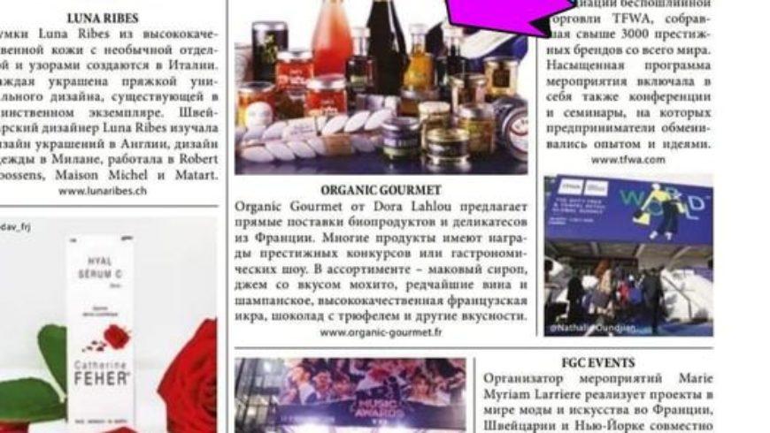 Organic Gourmet en Russie
